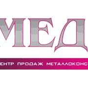Офтальмология-Оториноларингология Ростов фото