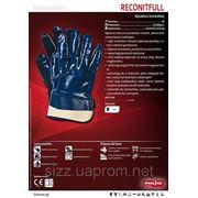 Защитные перчатки, покрытые нитрилом, с жестким манжетом RECONITFULL фото