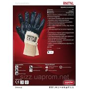 Защитные перчатки,не полное покрытые нитрилом, с вязанным манжетом RNitNL фото