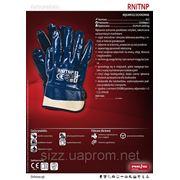 Защитные перчатки, покрытые нитрилом, с жестким манжетом RNITNP размер 10,5 фото
