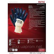 Защитные перчатки, покрытые нитрилом, с мягким манжетом RNITNS фото