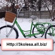 Велосипед трехколесный взрослый 182/90/65 фото