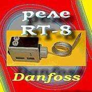 Термореле Danfoss RT-8L, продажа, Украина, Павлоград фото