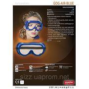 Очки защитные GOG-AIR-BLUE фото