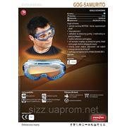 Очки защитные GOG-SAMURITO фото
