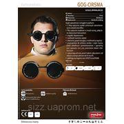 Очки защитные GOG-CIRSMA. Очки сварщика фото