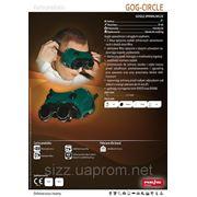 Очки защитные GOG-CIRCLE. Очки сварщика фото