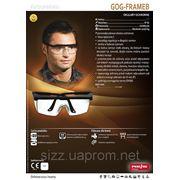 Очки защитные GOG-FRAMEB фото