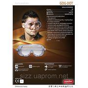 Очки защитные GOG-DOT фото
