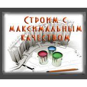 Работы бетонные Крым фото