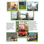 Обучение в LondonSchoolofCommerce (LSC) фото