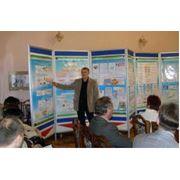 Разработка и реализация инвестиционных проектов. фото