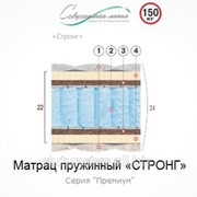 Матрац пружинный Велам Стронг 190х160 фото
