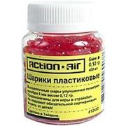 Шарики пластиковые 6 мм Action Air 0,12 гр (400 шт) фото