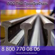 Рельс железнодорожный, железнодо фото