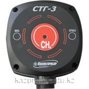 Сигнализатор загазованности СТГ-3 - шлейфовый газосигнализатор токсичных и горючих газов фото