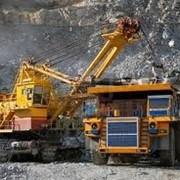 Руды тяжелых металлов. Желтые воды. фото