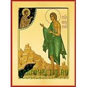 Храм Покрова Богородицы Мария Египетская, святая преподобная, икона на сусальном золоте (дерево 2 см с ковчегом) Высота иконы 10 см фото