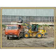 Уборка и вывоз строительного мусора Киев. фото