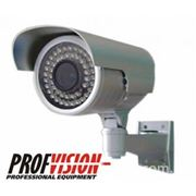 Видеокамера Profvision PV-514HR Silver фото