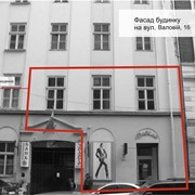 Продажа помещения ул.Валовая, 16, г.Львов фото