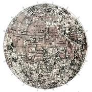 Обмен Земли и Луны массами фото