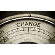Управление изменениями и трансформация бизнеса фото