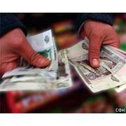 Компенсационная политика (оклады премии бенефиты) фото