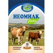 """Заменитель цельного молока """"НЕОМИЛК-Лайн"""" фото"""