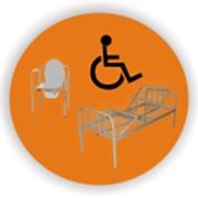 Уход за инвалидами фото
