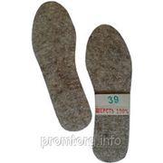 Стельки для обуви из овечьей Шерсти 100% фото