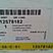 Коленвал 12578182TE A24XE LE5 A24XF LE9 Шевроле Каптива Малибу Кобальт Опель Антара Бьюик ЛаКросс GM 2.4 фото