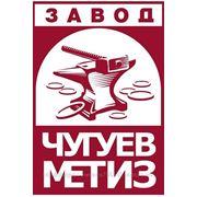 Пластина регулировочная развал-схождения колес ВАЗ 2 мм, заказать в Харькове фото