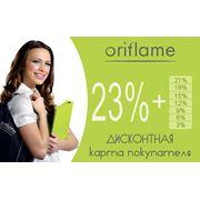 Регистрация в Орифлейм Украина фото