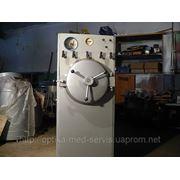 Паровой стерилизатор (автоклав) ГК-100-3 фото