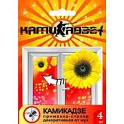 Приманка от мух Камикадзе декоративная (в упаковке 4 шт.) фото