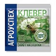 Семена Сидерат Клевер белый АГРОУСПЕХ 0,5кг (20) фото