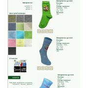 Изготовление носков женских детских и мужских фото