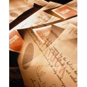 Бизнес-полиграфия фото