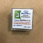 Стекло покровное 24х24 мм, МиниМед, №100 фото