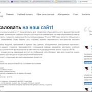 Автоматизация учебного процесса университетов и колледжей фото