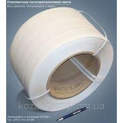 Лента упаковочная полипропиленовая белая 6 х 0.5 ПАМ фото