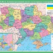 Україна. Адміністративний поділ та історико-етнографічні землі, м-б 1:1 000 000 (5 клас) фото