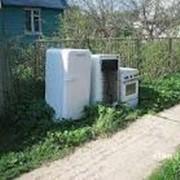Бесплатный вывоз холодильников фото