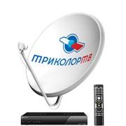 Комплект спутникового телевидения Триколор-ТВ Full HD фото