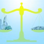 Оценка имущества, Юридические услуги фото