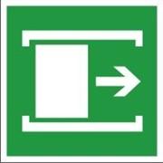 Знак Сдвинуть, чтобы открыть фото