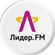 Реклама на Радио Лидер фото