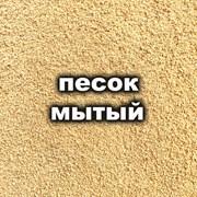 Песок обогащенный (мытый) фото