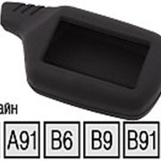 Чехол для пульта автосигнализаций StarLine B6/B9/B91/A61/A91 (черный) фото